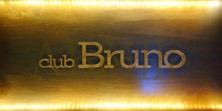 ブルーノの看板